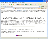 apache_test1